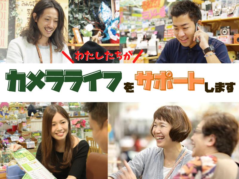 Satocame ONLINESHOPで買うとなぜ良いの?
